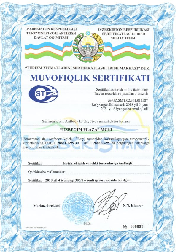 Certificate on business